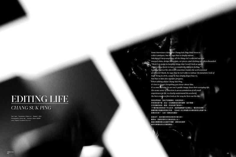 obscura7