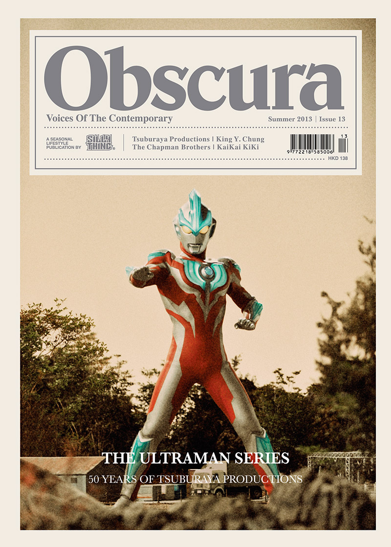 obscura_ss13_1