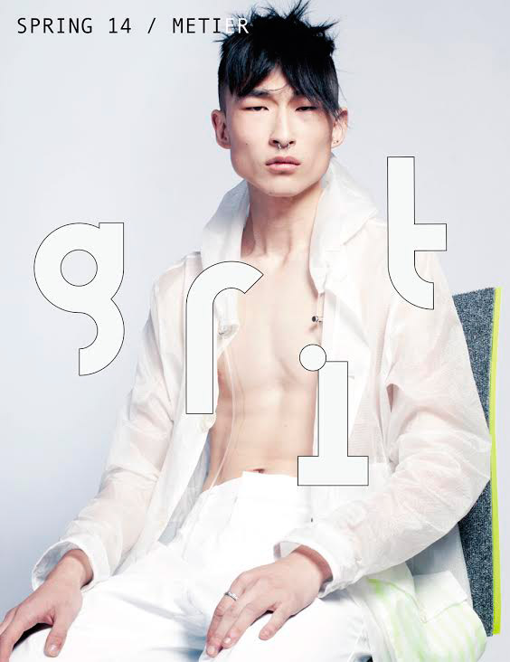 grit_spring2014_cover