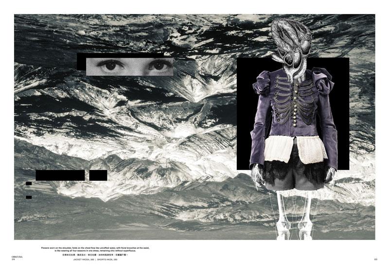 obscura12