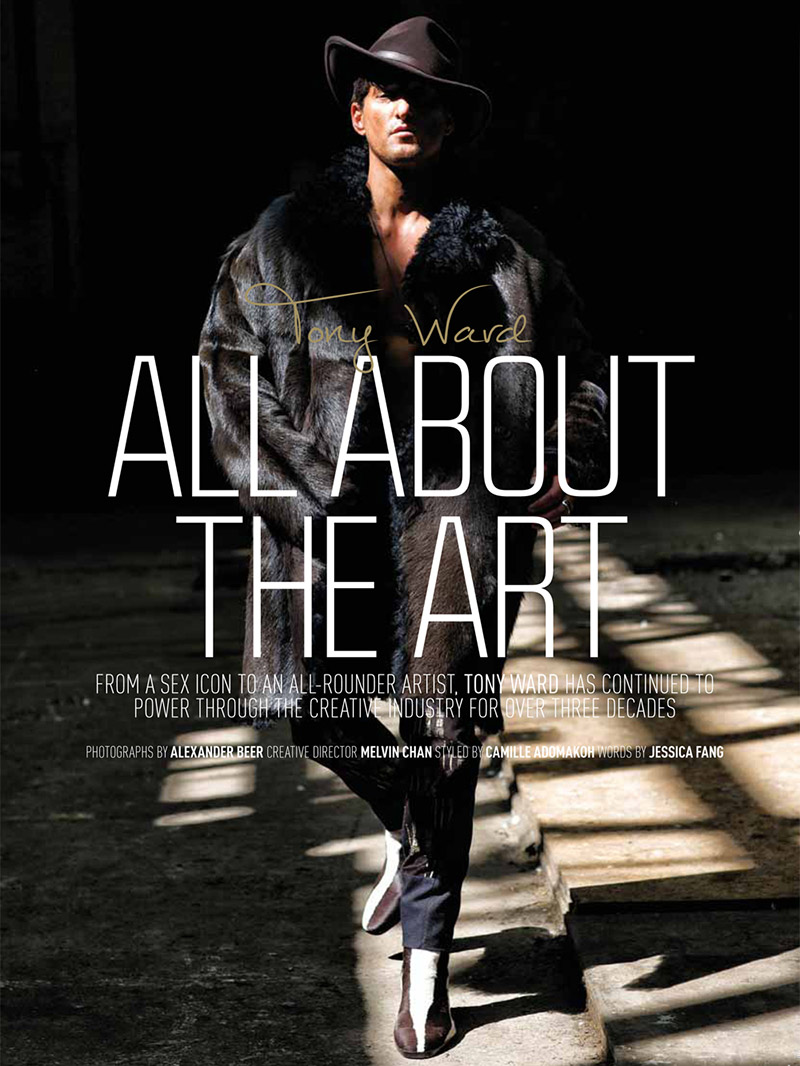 All-About-The-Art_fy1
