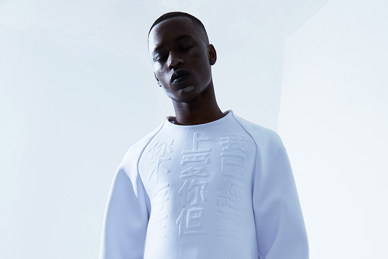 Bei-Kuo-SS15-Lookbook_fy2