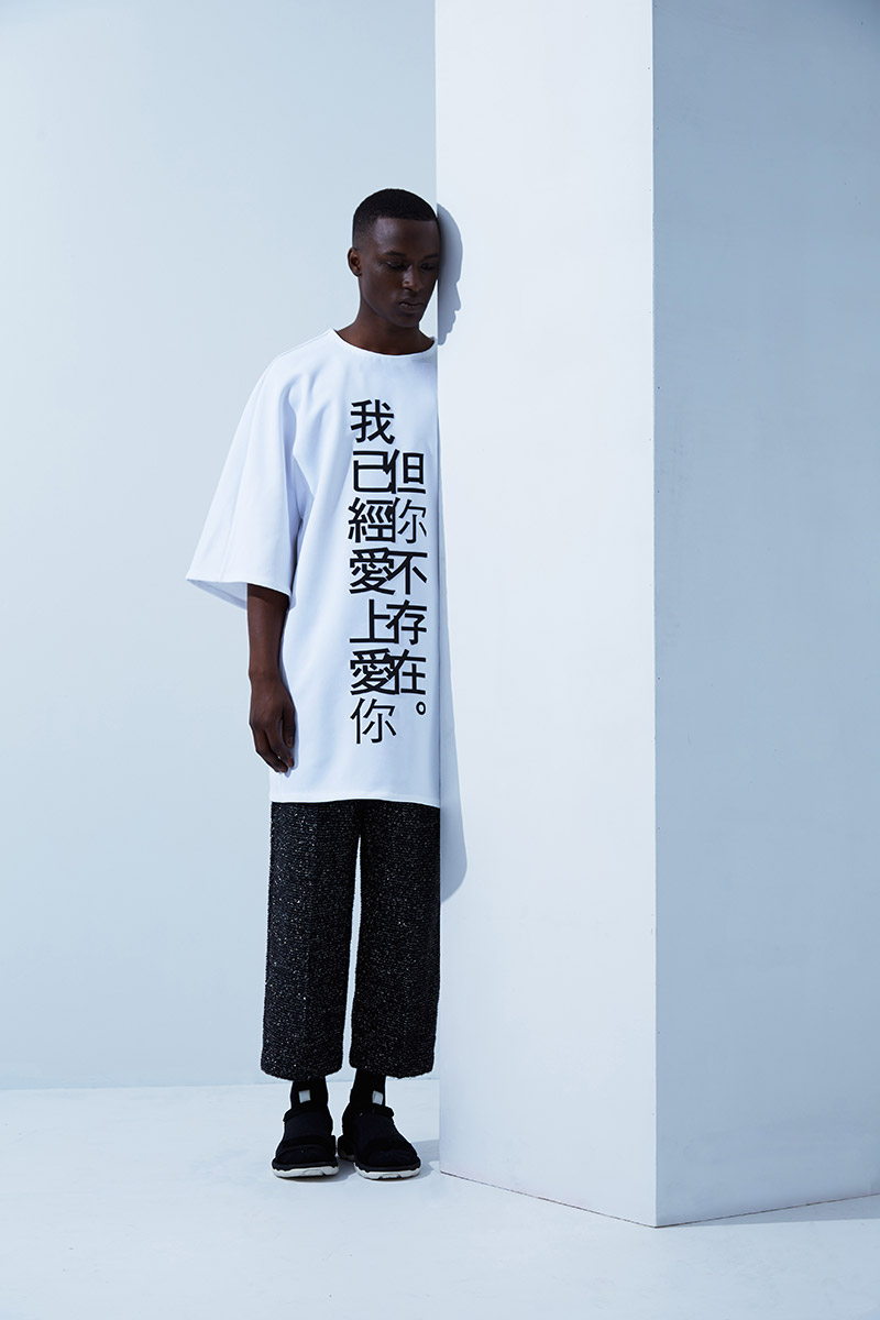 Bei-Kuo-SS15-Lookbook_fy4