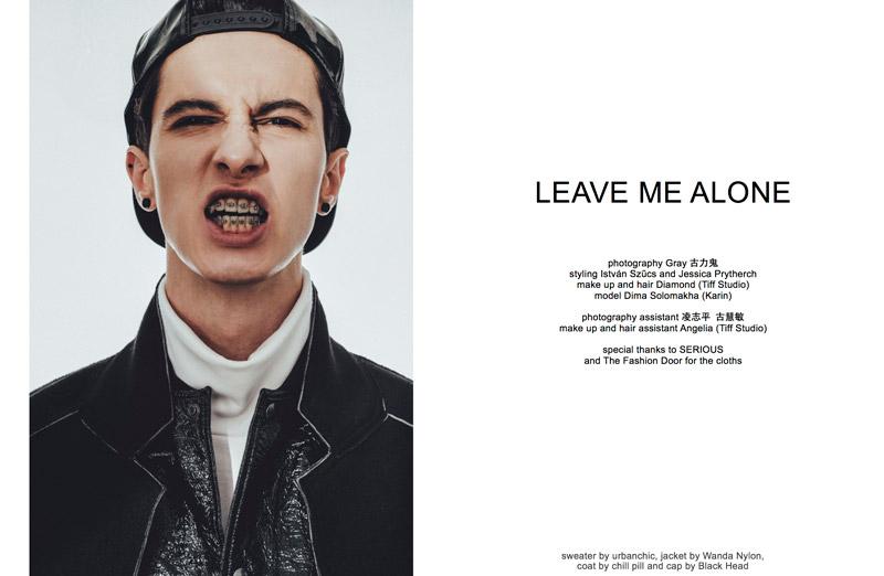 Leave-Me-Alone_edfy1