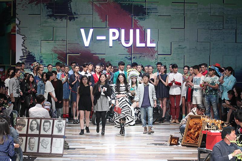 V-PULL_ss15_fy17