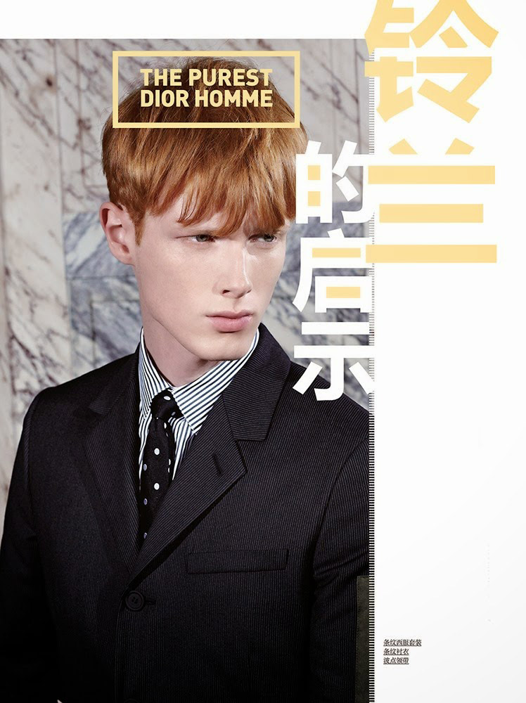 The-Purest-Dior-Homme_fy1