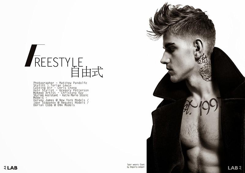 freestyle_ed_fy1
