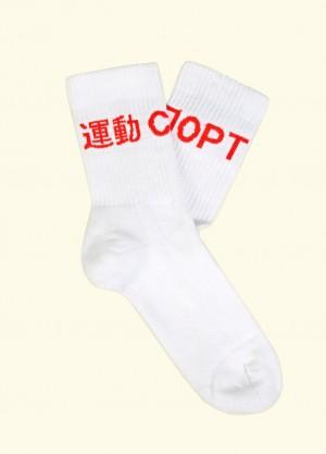 GOSHA-RUBCHINSKIY.-White-Logo-Sports-Socks_fy0