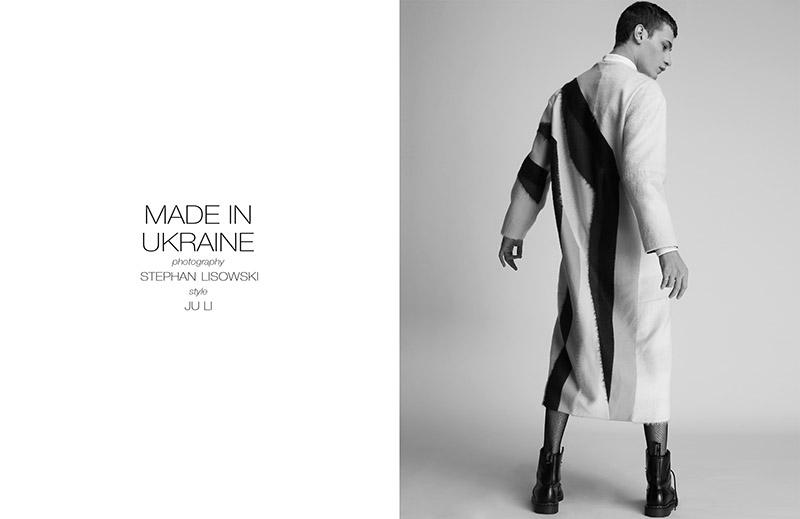 Made-in-Ukraine_fy1