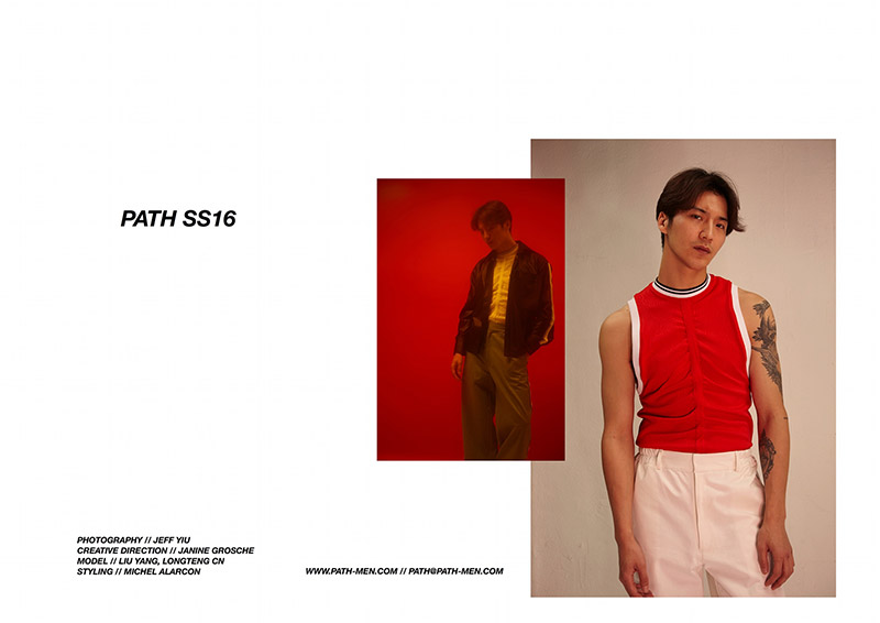 PATH-SS16-Campaign_fy1