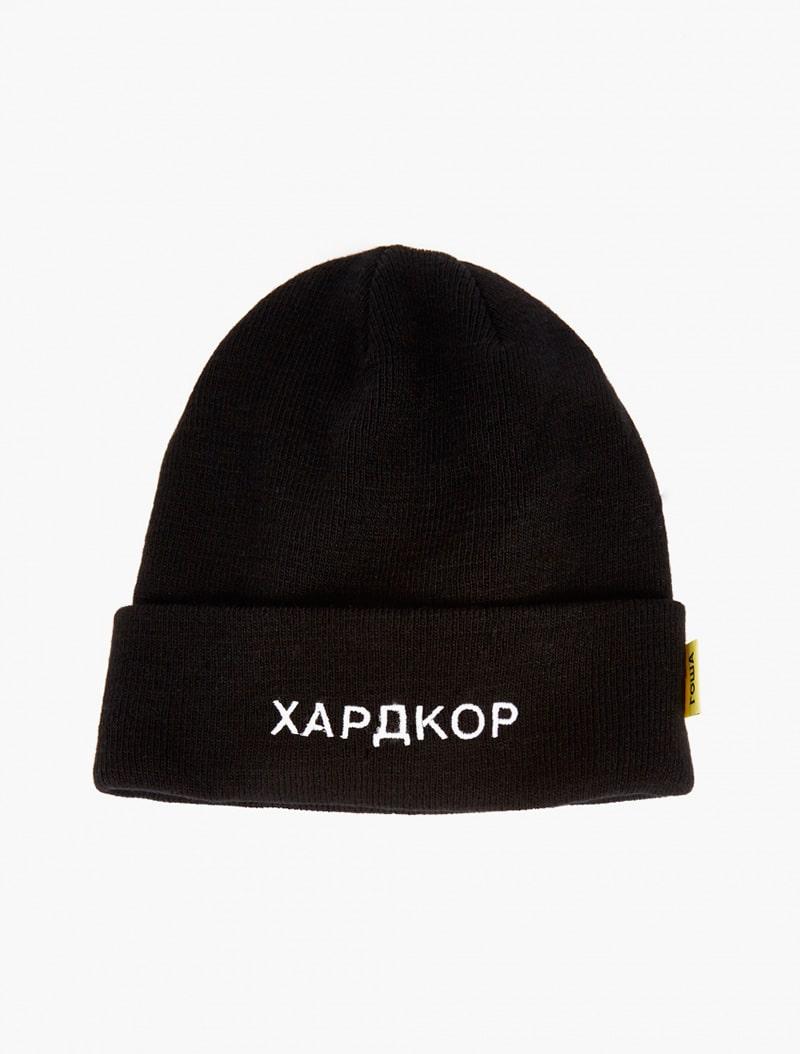 Black-Hardcore-Logo-Beanie-Hat_fy1
