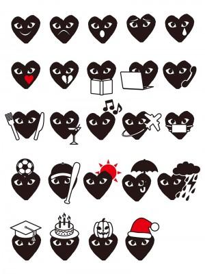 comme-des-garcons-emojis_fy0