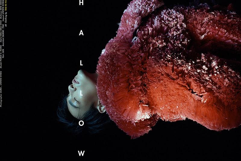 hallow_fy11